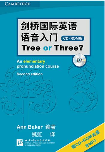 《剑桥国际英语语音入门 Tree or Three》<b style='color:red'>配套</b>课件第2版PDF必备资源下载!