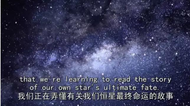 了解太阳系,让孩子看《太阳系的奇迹》BBC纪录片就够了!必备资源下载!