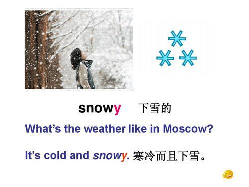 美国英语绘本《下雪天 The Snowy day 》PDF分享必备资源下载!