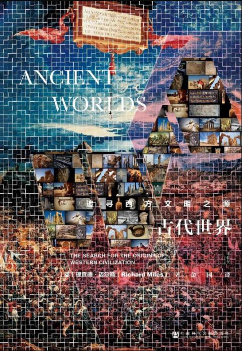 BBC历史高清影片《古代世界》视频下载资源下载
