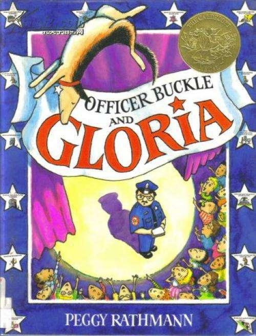 4岁儿童以上绘本 Officer Buckle and Gloria 巴克和格洛里亚主任