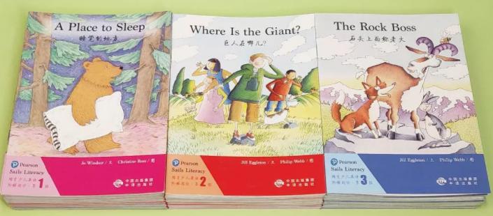 《培生少儿英语阶梯阅读第123级》音频和点读包分享视频下载!