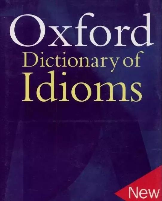 书籍分享 |Oxford Dictionary of Idioms 牛津系列之英语习语词典百度网盘分享