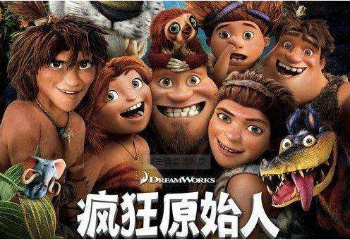 英文动画片 Dawn of the Croods 疯狂原始人的黎明1~2季视频值得收藏!