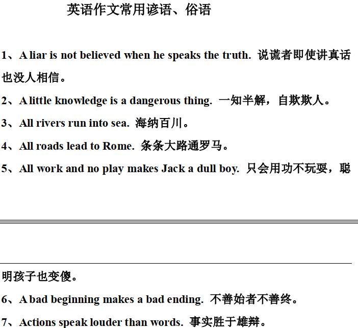 BEC写作|BEC中级经科版课本作文必备学习PDF分享(PDF+音频)