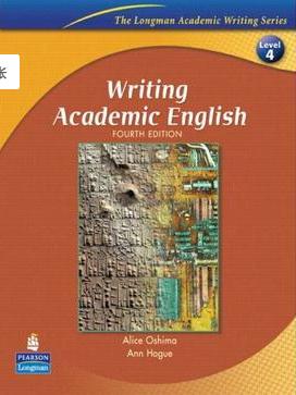 能真正提高英语写作水平的书《Writing Academic English》PDF版建议人手一份!