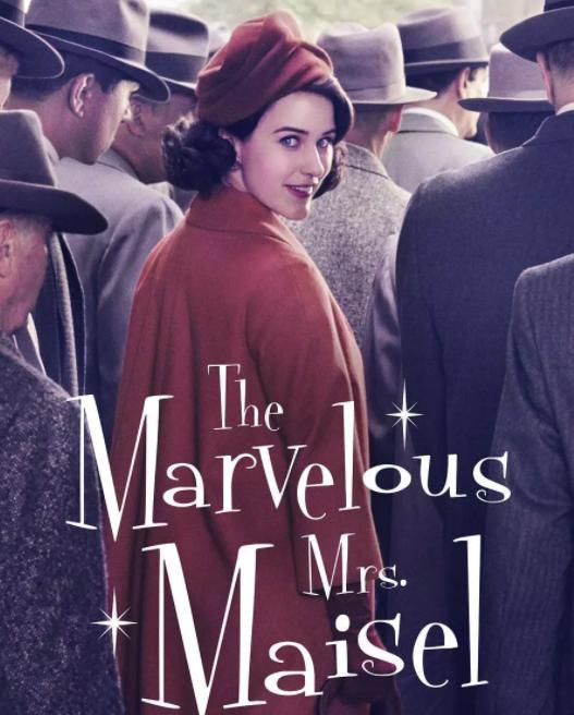 精致女孩故事的美剧《了不起的麦瑟尔夫人第一季》百度云快来领取