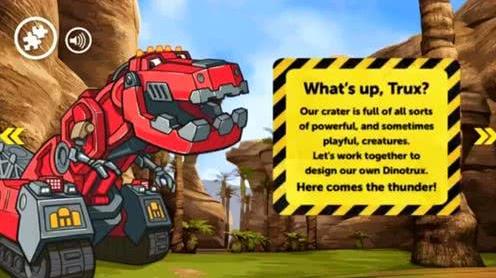 英文版动画片《恐龙卡车(Dinotrux)》1-5全季<b style='color:red'>视频下载</b>音频分享!