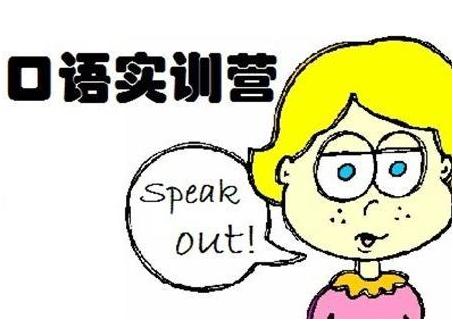 常用英语口语8000句,39个英语口语场景汇总音频视频分享!