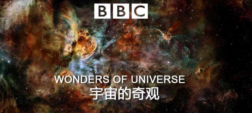 了解世界奥秘《宇宙 》The Universe 6~7季英文版