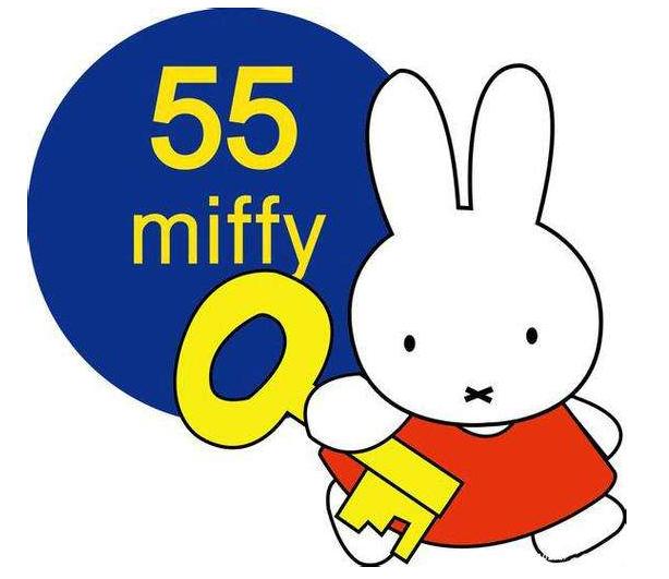 米菲兔系列英文动画 米菲和她的朋友们word下载!