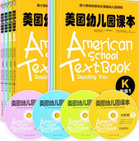 SOLO美国幼儿园启蒙英语 1-6岁英语早教视频下载全套