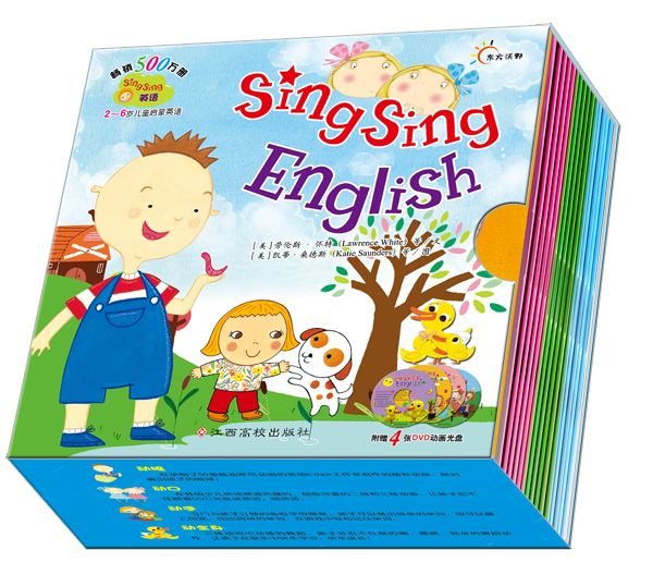 美国儿童英语<b style='color:red'>启蒙</b>教材 English Singsing(对话+儿童+故事+拼读)百度网盘分享!