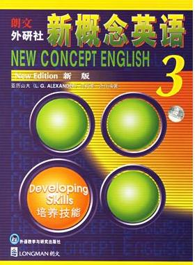 《新概念英语3》王牌笔记大全(词汇+短语+语法)你需要吗?