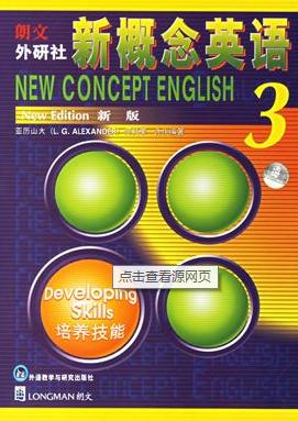 看视频学英语《新概念英语3》视频动画高清下载资源下载