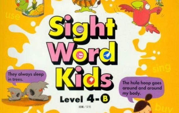 英语启蒙教材Sight Word Kids全套10本(课本+视频动画+音频+有声<b style='color:red'>PDF</b>+作业纸)资料大全