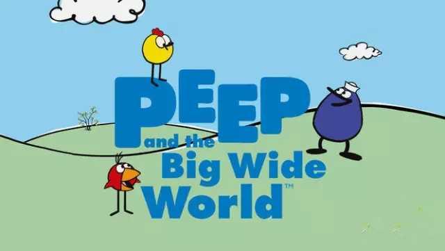 儿童英文动画《小鸟趣事多 Peep and the Big Wide World》第五季网盘资源下载。