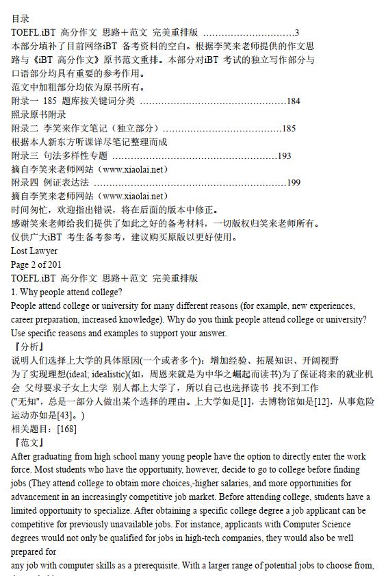 /tuofu/494.html