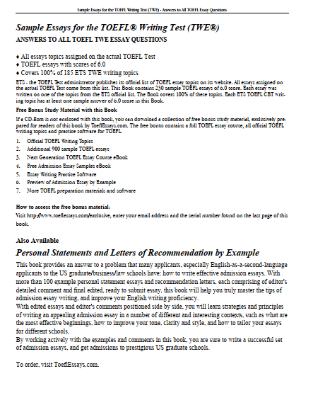 经典托福写作范文《Sample essays for the TOEFL writing test》百度云下载