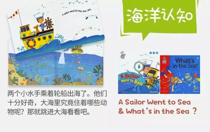 彩虹兔《欢唱童谣 Sing Along》第一二辑视频音频资源全套分享