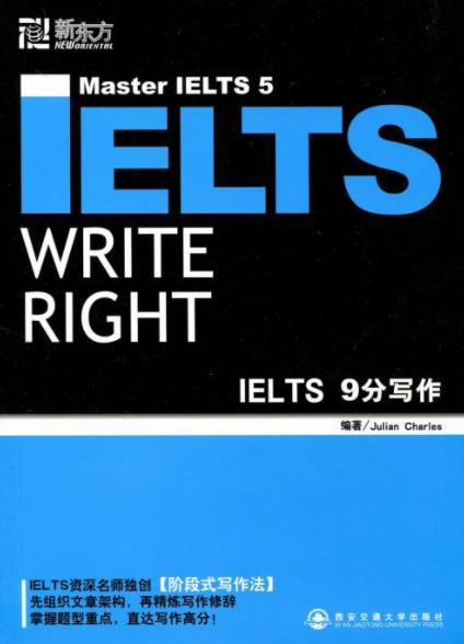 雅思写作备考资料《雅思9分写作词汇》PDF下载下载地址