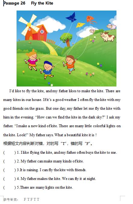小学生二年级英语阅读练习题及答案(彩色可打印)word下载