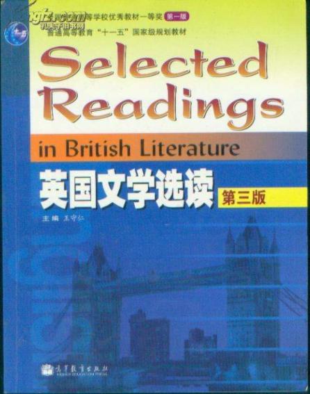 美国高中英语教材书籍《英国文学选读》PDF下载资料分享