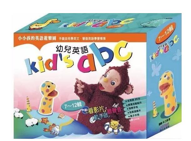 自然拼读法 kidsABC英语启蒙(视频+贴纸游戏+亲自手册)下载学习分享