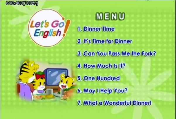 巧虎学英语系列《Let's Go English》让幼儿轻松学英语下载