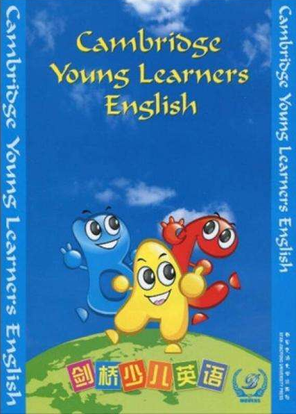 剑桥少儿英语教材 剑桥少儿英语二级A1 Movers(课件+视频)下载