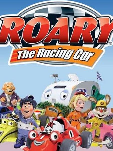 英文儿童动画片《赛车小劳瑞Roary The Racing Car》 第1季下载网盘分享!