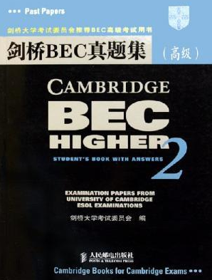bec高级真题集第2辑文本+MP3下载pdf百度云!