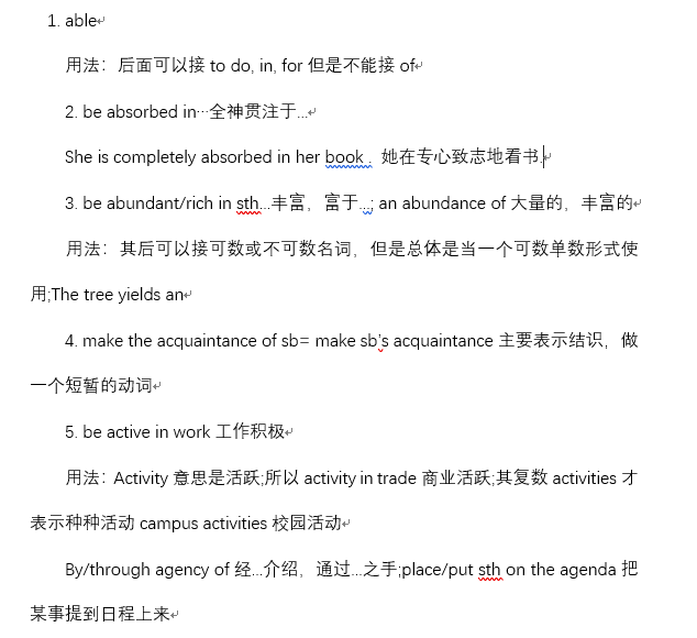 2019年12月英语六级高级词汇及解析