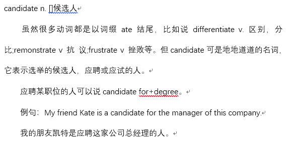 <b style='color:red'>2019年</b>12月英语四级高频词汇详解:candidate学习资源下载!
