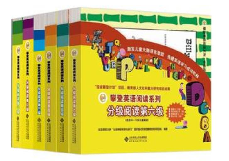 攀登英语阅读 Aa-Zz 系列绘本26册全套分享系列分享!