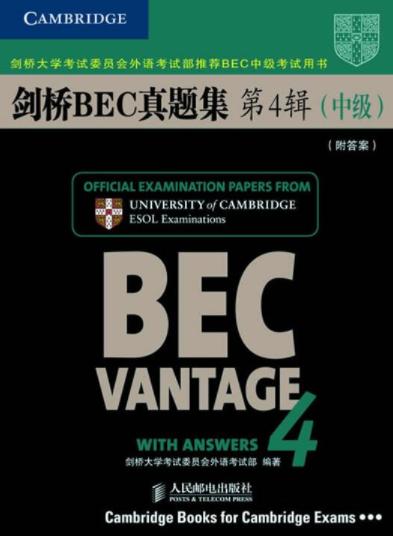 /shangwu/410.html