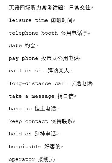 /chengren/111.html