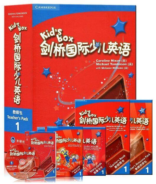 为什么要用剑桥国际少儿英语教师用书<b style='color:red'>必备</b>资源下载!