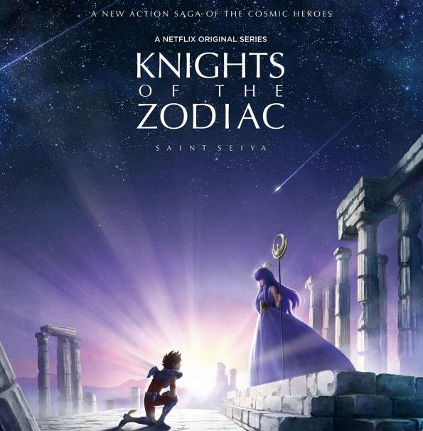 《十二宫骑士:圣斗士星矢》高清中英日三国语音+中英字幕你需要吗?