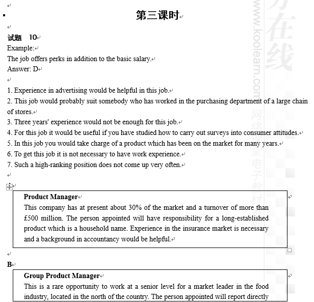 /shangwu/484.html