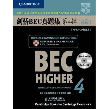 剑桥商务英语bec真题集第四辑听力下载网盘资源下载。