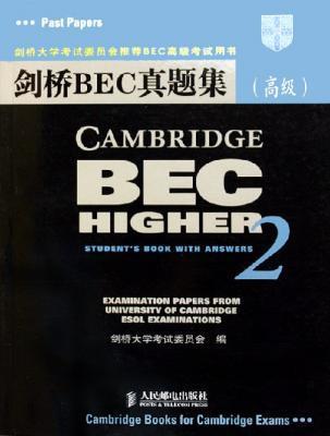 bec高级真题2听力(附对应文本)mp3下载全套资源!