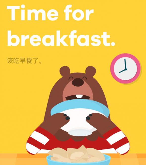 幼儿日常英语短语闪卡(彩色可支持打印)下载下载