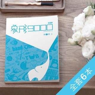 百词斩象形9000单词书,电子版下载附音频!免费分享