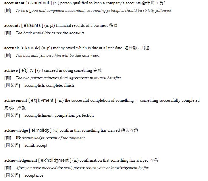 bec中级词汇精选(含例子)下载