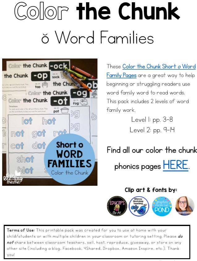 儿童自然拼读涂色练习纸彩色可打印全集下载。