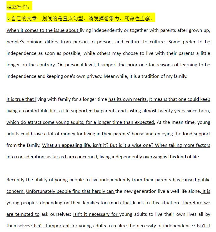 万能托福独立写作模板以及范文下载pdf百度云!
