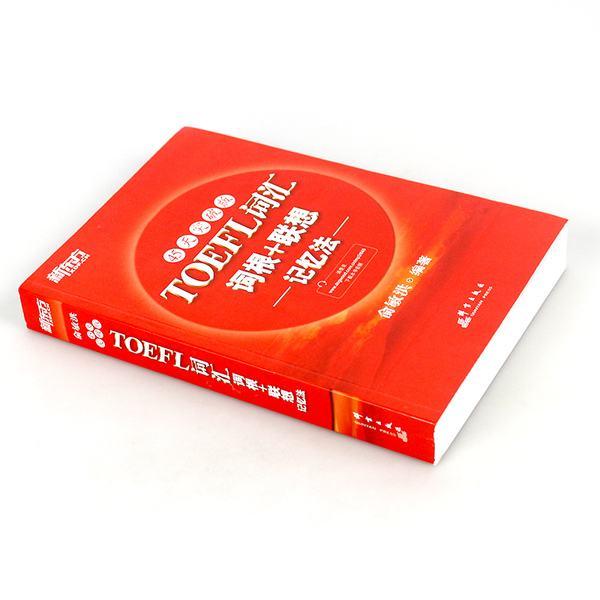 托福词汇红宝书pdf电子版分享电子课件