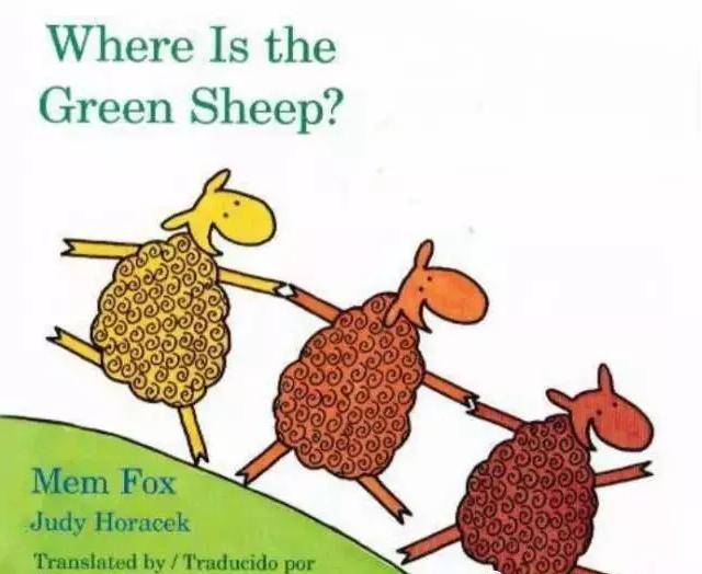 年度最佳童书《绿色的羊在哪里》Where Is the Green Sheep网盘自取。