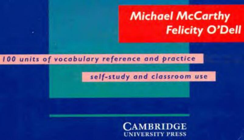 雅思高级词汇English Vocabulary in Use pdf下载电子版分享!